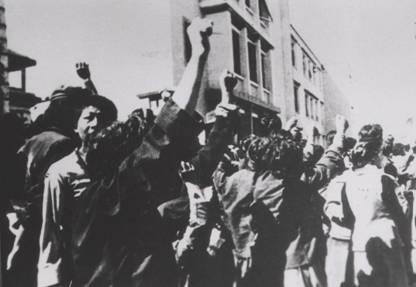 29年前图伯特人在拉萨抗议