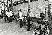 北京民主墙 (月坛,1981年)