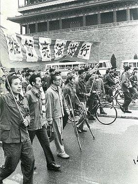 要求艺术自由、政治民主的游行