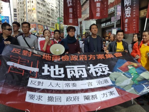 香港反对一地两检