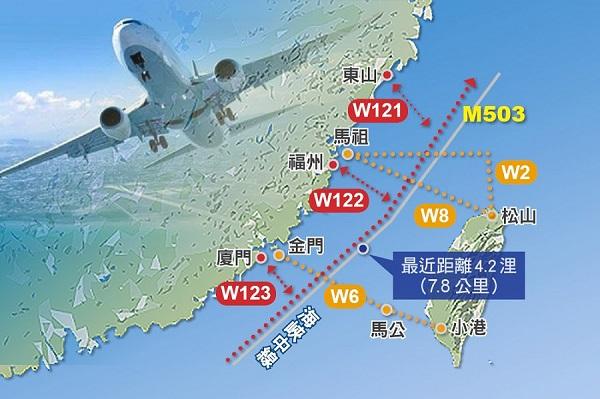 1月4日,中国民航局宣布,将开始启用M503航线北上运行及相关衔接航线引发争议。(设计划面)。