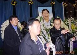 刘晓波、赵达功、王德邦参加包遵信先生告别会