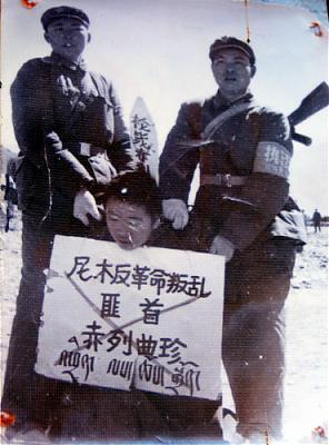 大开杀戒的西藏文革001