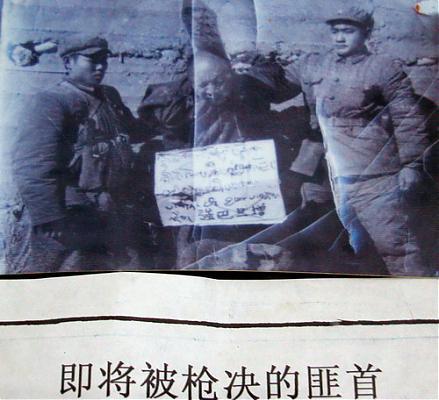 大开杀戒的西藏文革002