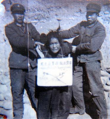 大开杀戒的西藏文革004