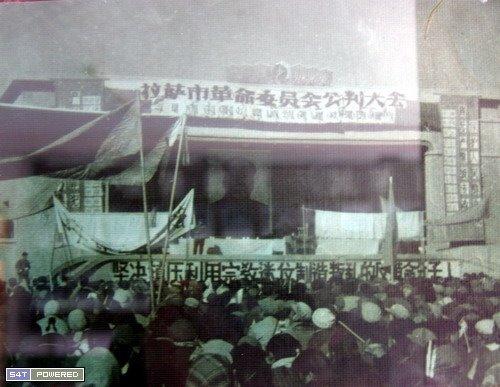 大开杀戒的西藏文革008