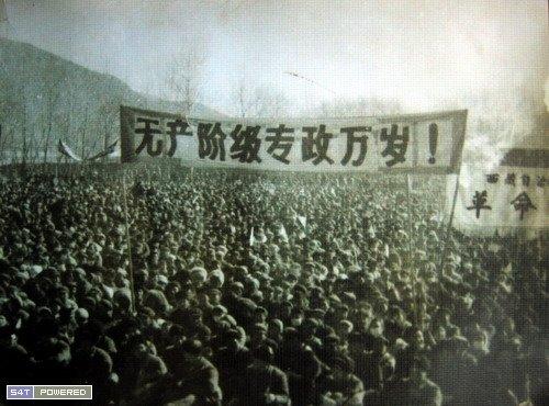 大开杀戒的西藏文革010