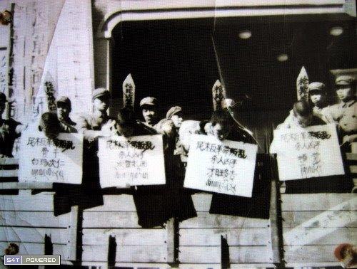 大开杀戒的西藏文革013