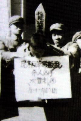 大开杀戒的西藏文革014