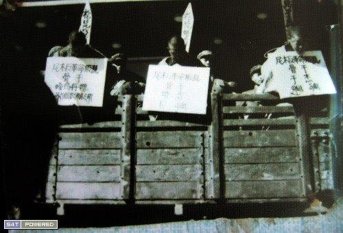 大开杀戒的西藏文革015