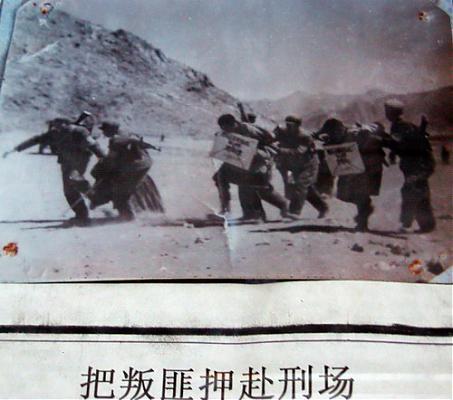 大开杀戒的西藏文革017