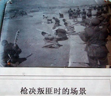 大开杀戒的西藏文革018