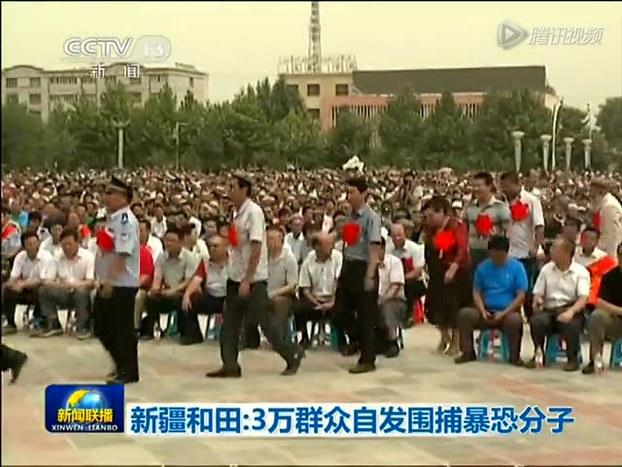 新疆重奖围捕暴徒群众