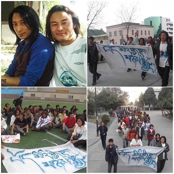 """作家雪合江(右前一)手举写有""""藏人同甘共苦""""字样的横幅与作家铁让等同校学生一起在2008年3月16号展开示威游行,声援被杀的示威藏人"""