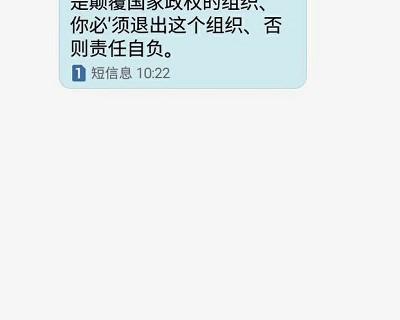 朱小平被要求退出玫瑰团队