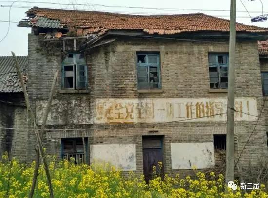 村落墙上的文革时期标语