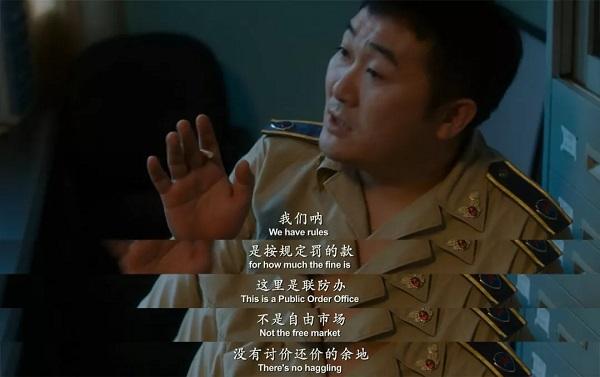 芳华刘峰2