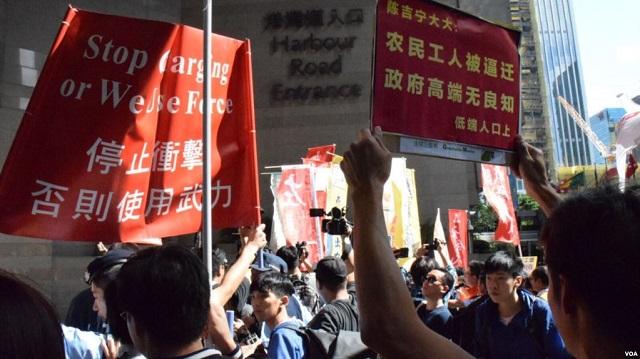 """香港多个民间团体和政党抗议暴力驱逐""""低端人口"""""""