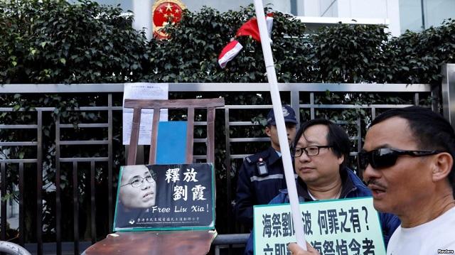 香港支持刘霞