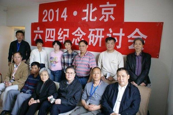 2014-64徐友渔、浦志强、郝建、胡石根、刘荻