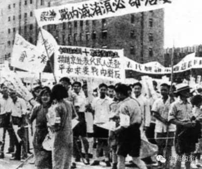 反苏大游行