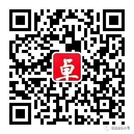 四川川卓律师事务所官方公众号