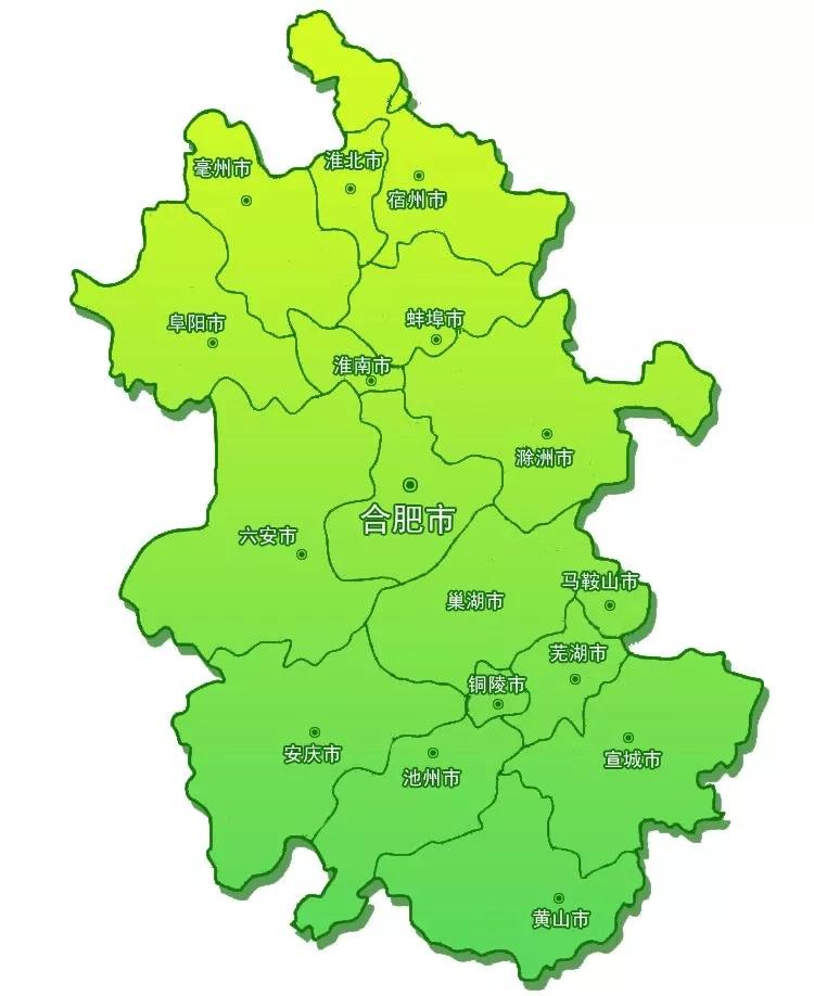 安徽省行政地图