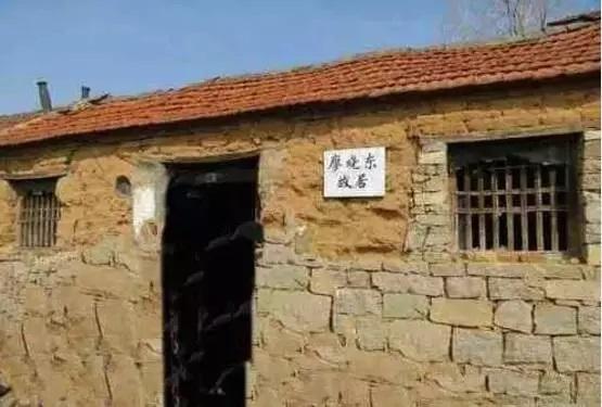 廖晓东故居
