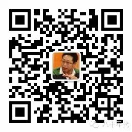 徐庆全-八十年代-公众号