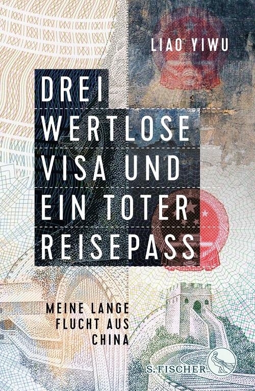 德文新书《三张无效签证和一个死亡护照——逃出中国的漫漫旅途》
