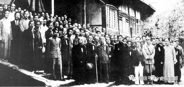 李庄各界庆祝中央研究院成立13周年,摄于1941年6月9日