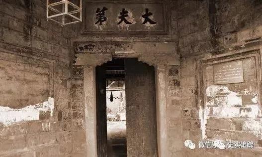 李庄羊街39号 金陵大学文科研究所旧址