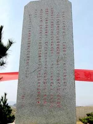 青岛知青廖晓东纪念碑