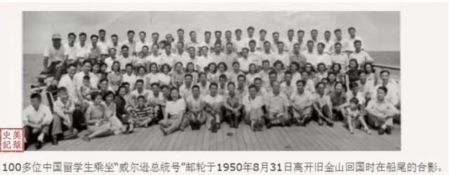 1950回国