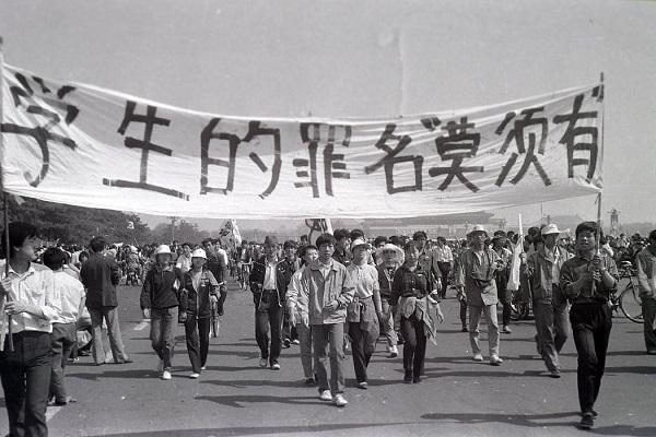 六四学生游行