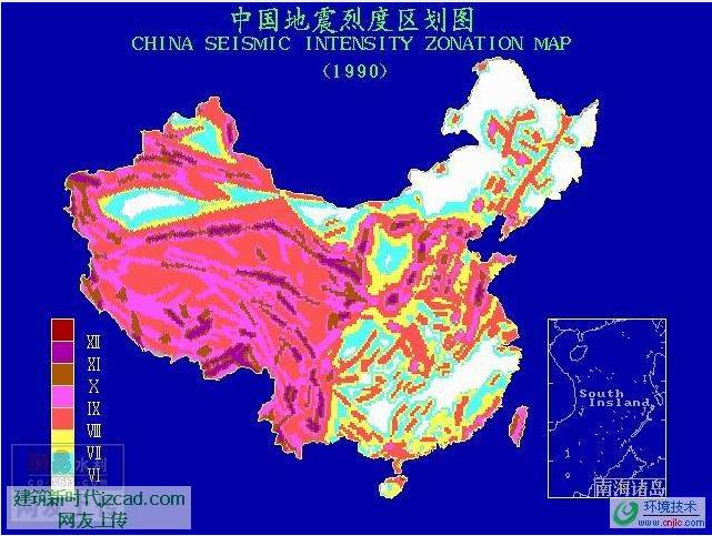第四代中国地震烈度区划图