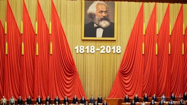 纪念马克思诞辰200周年大会