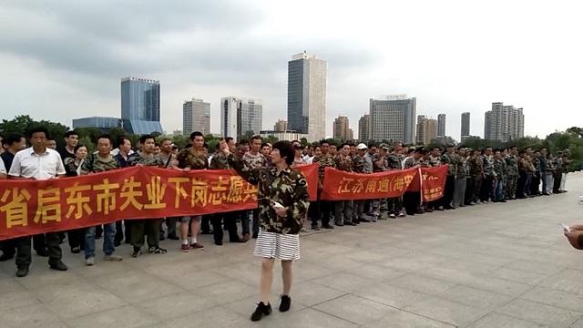 中国各地退伍军人在江苏镇江声援战友