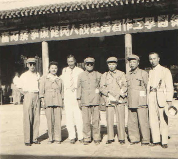 中法大学中华医学会八届大会