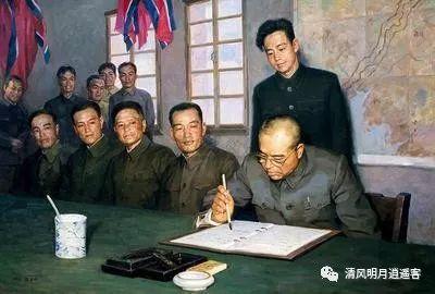 彭德怀元帅在朝鲜停战协定上正式签字