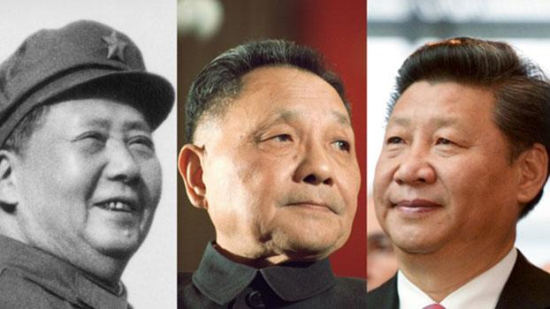 毛泽东、邓小平、习近平