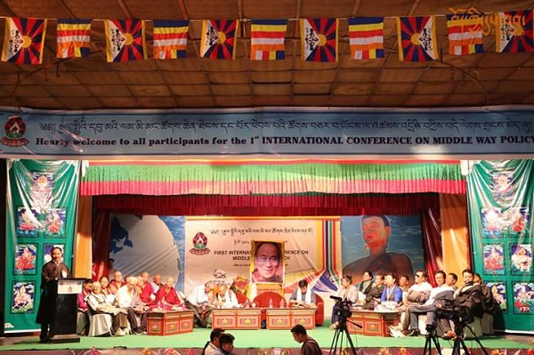 首届国际中间道路大会5月27日在达兰萨拉召开
