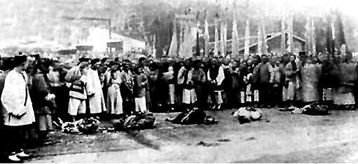 戊戌变法六君子在北京遭清廷斩决