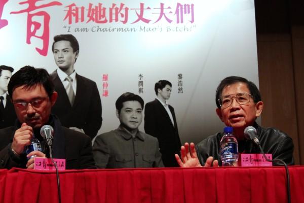 沙叶新的《江青和她的丈夫们》,及《邓丽君》在香港演出,两次香港笔会的会员都去参加。1