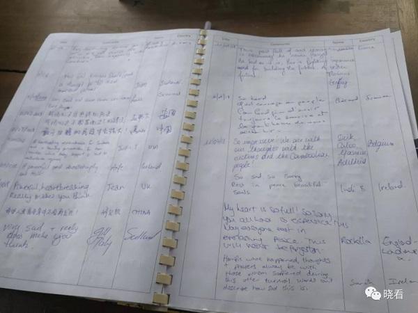 红色高棉罪证博物馆留言簿2