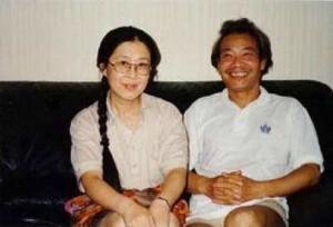 1992年高尔泰与妻子浦小雨在香港-1