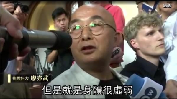 Liao Yiwu180713