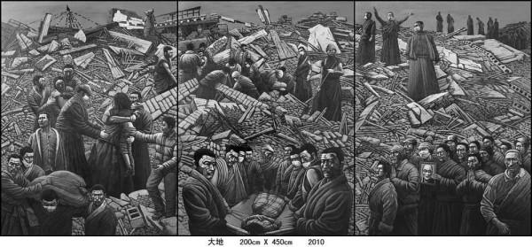 刘毅的画2