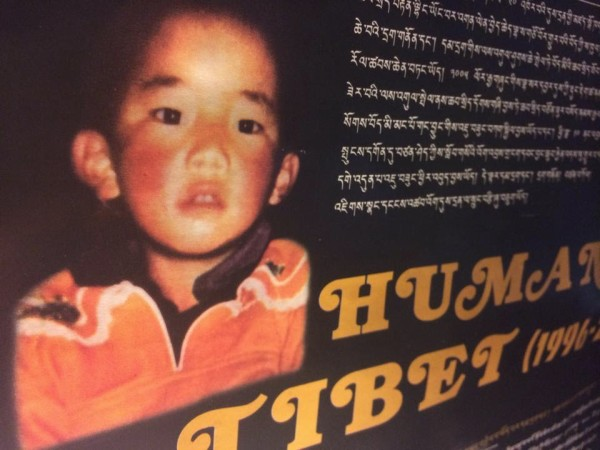 十一世班禅喇嘛
