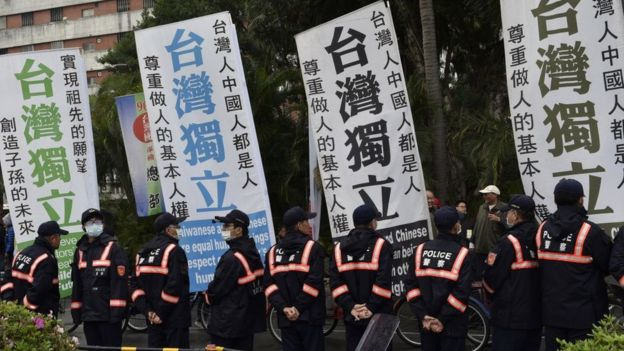 台湾独立228
